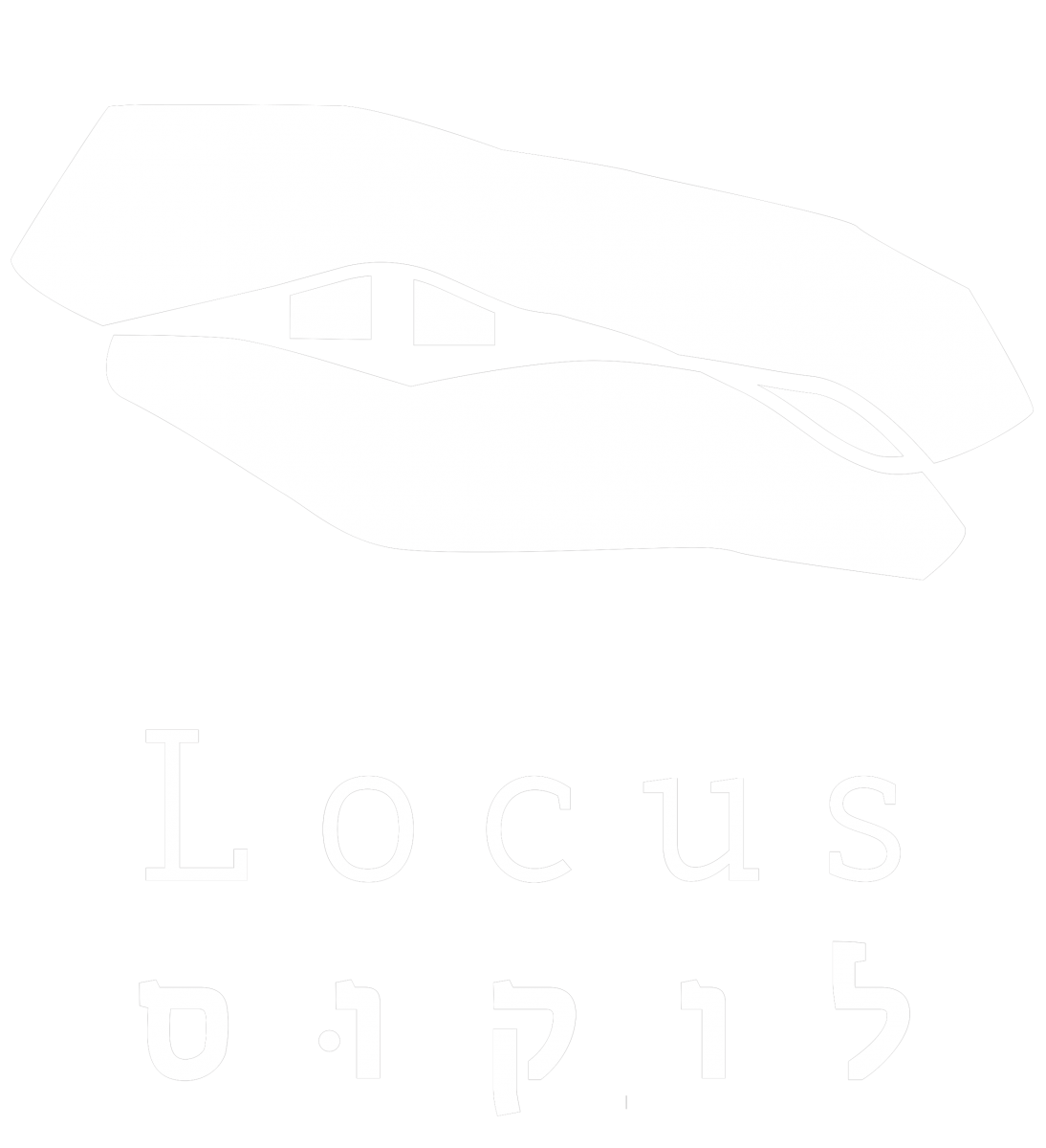 Locus - לוקוס