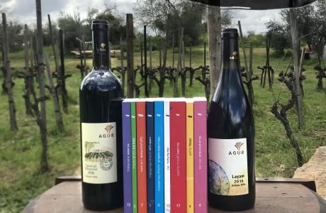 עגורים ולוקוסים  - מארזי יין וספרים
